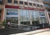 مصدر ببنك ناصر يكشف سر القرارات الجديدة بشأن منح القروض