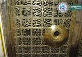 ما حكم تقبيل قبر النبي صلى الله عليه وسلم وقبور الأولياء الصالحين؟
