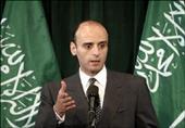 وزير خارجية السعودية ونظيره الفرنسي يبحثان العلاقات الثنائية
