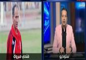 """تامر أمين : نفسي أقول لـ """"فتحي مبروك"""" إستقيل من تدريب الأهلي علشان إنت مش """"إستبن"""""""