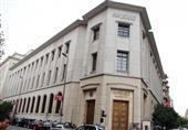 26.7 مليار جنيه استثمارات البنوك في أذون وسندات الحكومة في فبراير