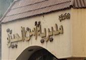 مقتل القيادي الإخواني ناصر الحافي في تبادل إطلاق نار مع الأمن 6 أكتوبر