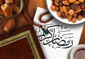 معًا في رمضان.. من الفجر إلى العشاء