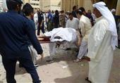 الكويت تعلن الحداد على ضحايا التفجير الانتحاري في مسجد الصادق