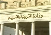 بالمستندات.. مصراوي يكشف فساد