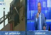 احمد موسى يعلق على كلام رئيس مدينة العبور: مش دوري أحافظ على حياة الناس