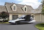 مستقبل السيارات الطائرة أصبح قريب