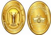 هدايا وعملات تذكارية لضيوف مصر في حفل افتتاح قناة السويس (صور)