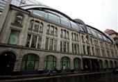 """""""ذا جارديان"""": الاستخبارات البريطانية تجسست على منظمة العفو الدولية"""