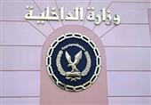 الأمن المركزي يُنسق مع الأزهر و الأوقاف لعقد ندوات دينية بالمعسكرات