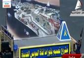 طلاب الفنية العسكرية يشاركون المصريين فرحتهم ويصممون بانوراما لقناة السويس الجديدة