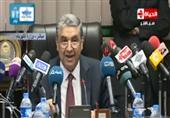 وزير الكهرباء يعلن أسعار الشرائح الجديدة