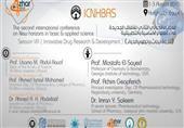 غدا.. الغردقة تستضيف مؤتمرا عن الآفاق الجديدة في العلوم الأساسية