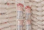 ضبط 7 أطنان من أرز منتهي الصلاحية في الإسكندرية