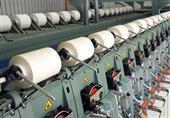 ''الصناعات النسجية'' تشيد بقرار محاسبة المصانع على استهلاكها الفعلي