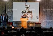"""بالأسماء.. توافد شخصيات عامة وحزبية لمؤتمر """"معًا ضد الإرهاب"""" بالوفد"""