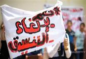 """طلاب الثانوية العامة ينظمون وقفة احتجاجية أمام """"التعليم"""" للمطالبة بإلغاء التنسيق والأمن يفضها"""