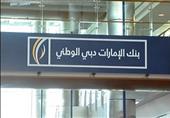 تقرير: تحسن ظروف التشغيل في القطاع الخاص في مصر في يونيو