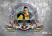 بالفيديو- بيان MBC للرد علي فبركة حلقة هشام عباس مع رامز جلال