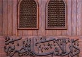 بالفيديو.. الإفتاء توضح أول مكان يظهر فيه البعث والنشور يوم القيامة