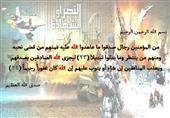 المتحدث العسكرى يعلن تصفية 241 إرهابيا فى شمال سيناء خلال 5 أيام