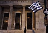 مصرفيون: اليونان ستمدد عطلة البنوك لبضعة أيام على الأقل