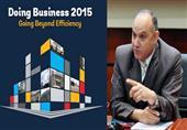 هيئة الاستثمار تبحث تحسين تصنيف مصر في مؤشر بدء النشاط