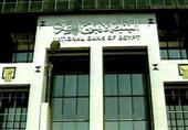 البنك الأهلي: حصلنا على المركز الثاني قاريًا في مجال القروض المشتركة