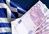 بدء القمة الاستثنائية لزعماء اليورو لبحث أزمة اليونان