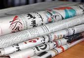 الشأن المحلي يتصدر عناوين واهتمامات صحف القاهرة