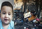 ننشر صورة المشتبه به في حرق الرضيع الفلسطيني
