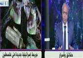 """مصطفى بكري يطالب التحقيق العاجل في جريمة """"الدوابشة"""""""