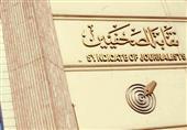 الأحد.. مجلس نقابة الصحفيين يعقد اجتماعًا لبحث أزمة جريدة التحرير