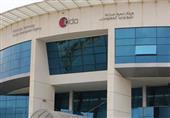 """""""اتصال"""" تطلق أول بوابة مصرية لصناعة التعهيد"""