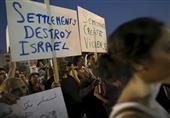 آلاف في إسرائيل يطالبون الحكومة بالحزم مع المستوطنين المسلحين