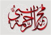 نماذج من رحمة النبي في غزوة الطائف