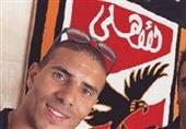 محمد زيدان يكشف عن وجهته المقبلة: لا أصلح للأهلي