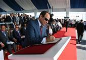 السبت.. اتحاد نواب مصر يحتفل بافتتاح قناة السويس