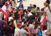 قبل ساعات من المظاهرة.. انقطاع شبه كامل للكهرباء في كافة مناطق لبنان