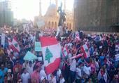 حملة طلعت ريحتكم تعلن انتهاء تظاهرات اليوم وتتبرأ من مثيري الشغب