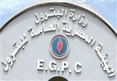 مصر تسعى لشراء 840 ألف طن من زيت الغاز تسليم سبتمبر