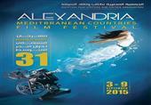 الجزائر تشارك بثلاثة أفلام فى مهرجان الإسكندرية لدول البحر المتوسط