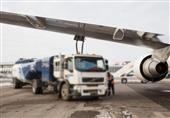 مصر تطلب شراء وقود للطائرات