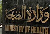 الصحة: علىّ المترشح للبرلمان اجراء التحاليل قبل 12 سبتمبر