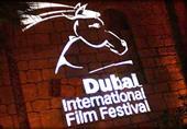 """الإمارات تستعد لإصدار مجلة سينمائية أسبوعية بالتزامن مع """"دبي السينمائي"""""""