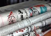تفاصيل استدعاء مصر للسفير البريطاني ردًا على تصريحاته تتصدر صحف القاهرة