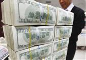 أمريكي يربح ورقة يانصيب بـ 4 مليون دولار بعد زواجه بيوم