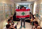 """ناشط بـ""""طلعت ريحتكم"""" يروي لمصراوي ماذا يحدث داخل وزارة البيئة اللبنانية"""