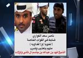 صور وأسماء الضباط المتورطين في تعذيب الشيخ فهد الثاني وعائلته