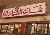نقيب الصيادلة: تقديم وزير الصحة مقترح إنشاء المجلس الأعلى للصحة والدواء كارثة